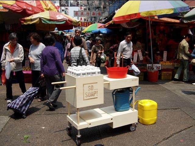 DIY trolly made in Hong Kong